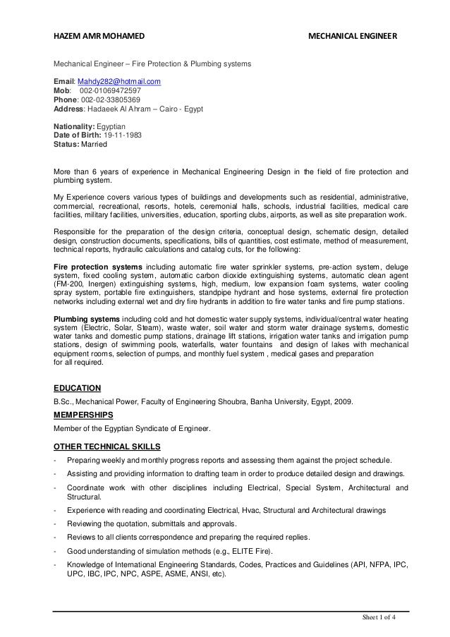 Resume Applying For Job Google Search Engineering Resume Fire Protection Engineering Download Resume