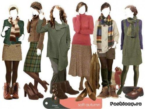Летний гардероб для цветотипа мягкая осень / капсульный гардероб по цветотипам