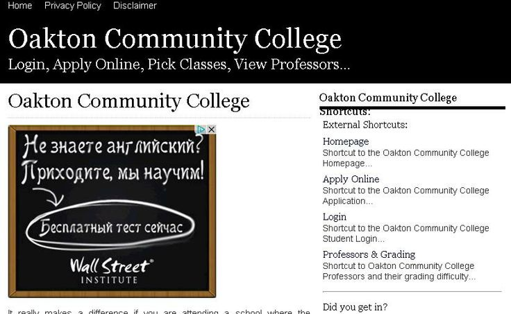 It really makes a difference if you are attending a school where the professors are simply there for a check and a different school where the professors simply love to teach. Oakton Community College is definitely a school that fits the latter description. What really sets a school like Oakton Community College apart from the others are the efforts of their professors and the interaction they have with the students.