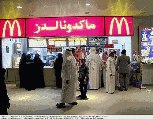 McDonald's in Riyadh, Saudi Arabia (in Arabic)