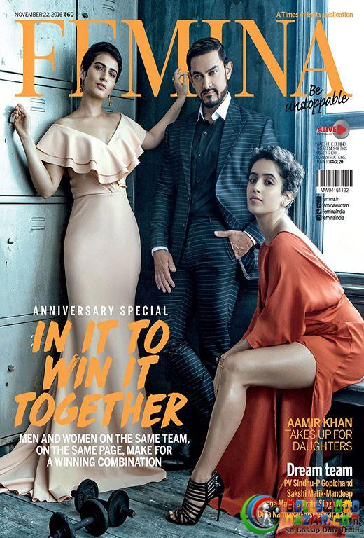 FEMINA COVER FEATURES THE DANGAL TRIO AAMIR KHAN, SANAYA MALHOTRA & FATIMA SANA SHEIKH    #Bollywoodnazar  #AamirKhan #SanayaMalhotra