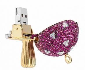 With the money you save from switching over to vaping ecigs instead of cigarettes, you could buy the most expensive USB key in the world.