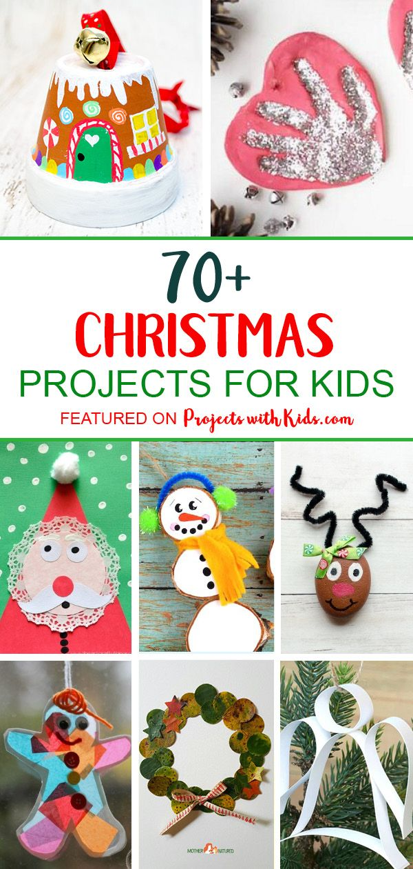 10 Easy Kids Christmas Crafts The Frugal Navy Wife Kids Christmas Crafts Easy Easy Kids Christmas Homemade Christmas Presents