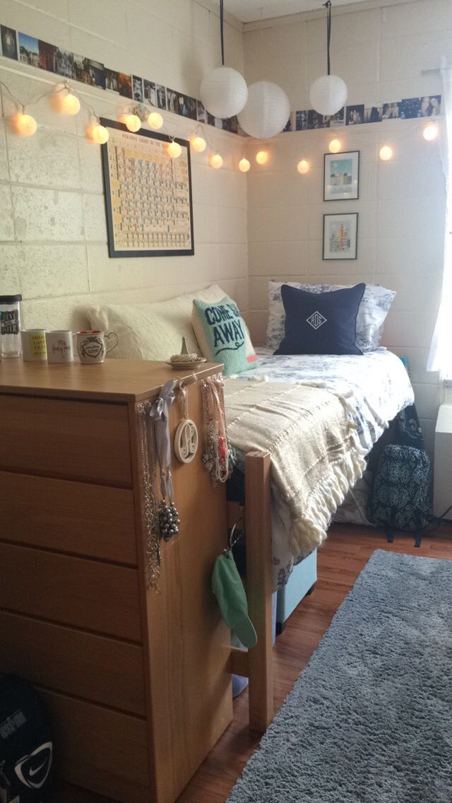 Lynchburg College freshman dorm More