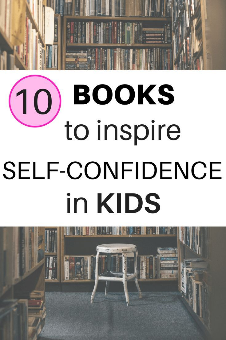 What do you do when your child is excluded? We can't protect our children from everything but we can help them to believe in themselves. These books ranging from preschool to teens help inspire self-confidence and build self-esteem. #kids #books via @www.pinterest.com/mypursestrings