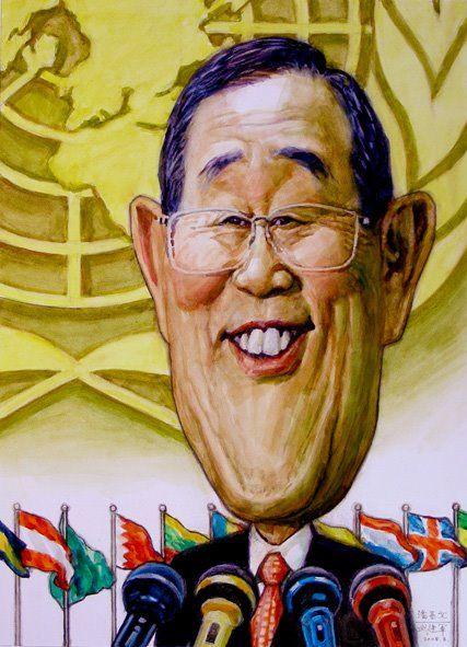 caricaturas graciosas de pol u00edticos famosos