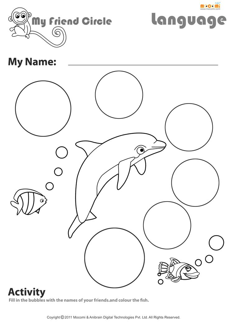 102 best images about English Worksheets and Activities on – Circle Worksheet
