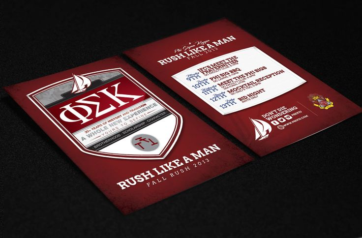 Rush flyer design for Phi Sigma Kappa Fraternity at Florida International University