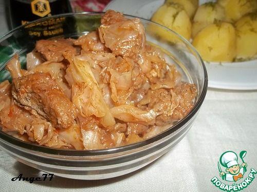 Тушеная свинина с капустой - кулинарный рецепт