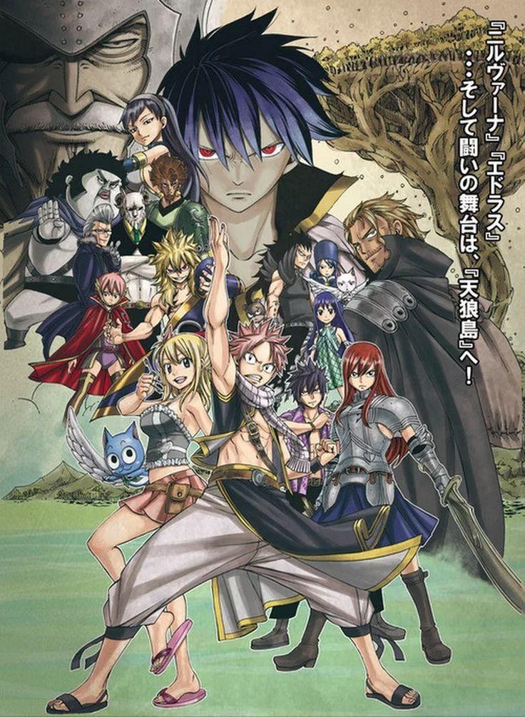 Fairy tail tenrou arc Fairy tail anime, Fairy tail