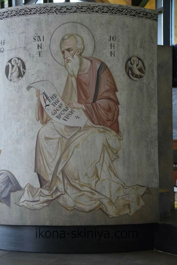 Fresco secco in New Jersey, Jackson . By Daineko