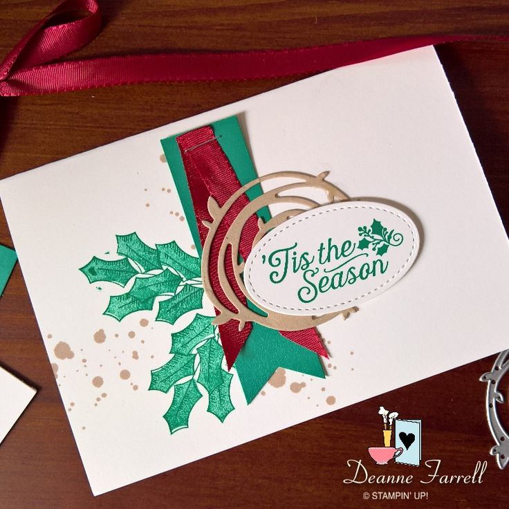 Stampin' Up! 'Tis the Season using Holly Berry Happiness Stamp Set