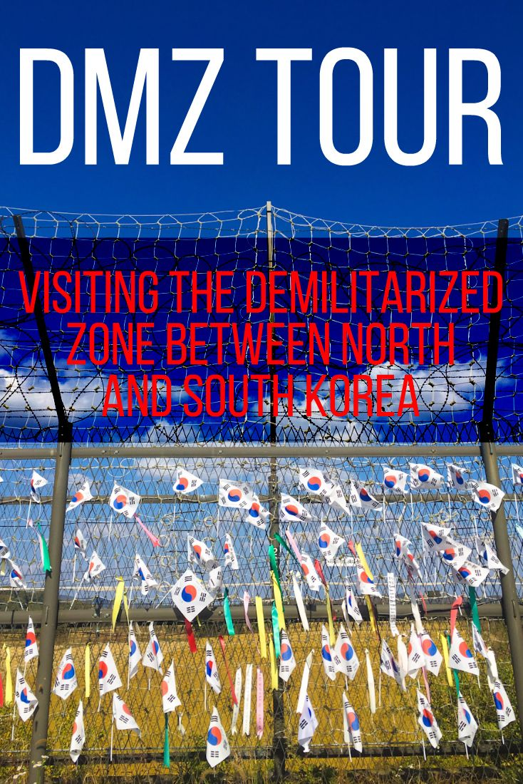 Visiting the Demilitarized Zone (aka DMZ) between North and South Korea was quite a bizarre experience... But it was one of those bizarre experiences that we would certainly recommend to anyone traveling to Korea!