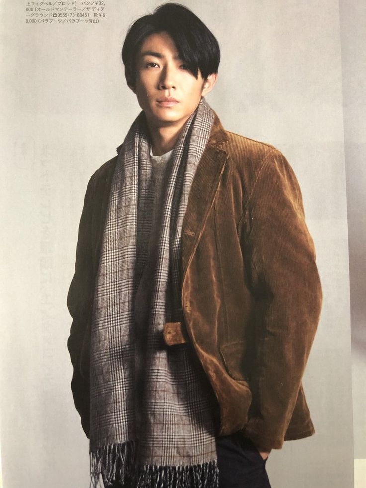 """""""#IDtheLook #相葉雅紀's brown corduroy jacket from the cover of Anan magazine is by Phigvel https://t.co/r3M41eL7AH"""""""