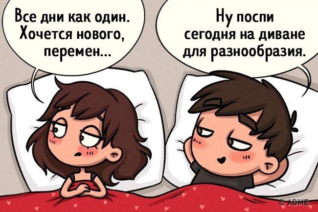 Да, снами несоскучишься.