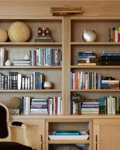 17 Best Images About Bookshelves Reading Places On: 17 Best Images About The Absolute Best Bookshelves On