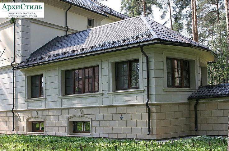 Отделка фасада камнем: отделка цоколя и фасада