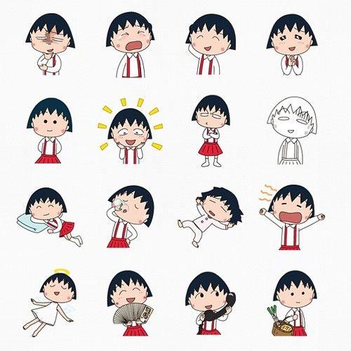 62 Best Chibi Maruko Chan Images On Pinterest: 33 Best Chibi Maruko-chan Images On Pinterest