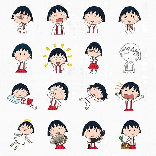 17 Best Images About Chibi Maruko Chan ♥ On Pinterest