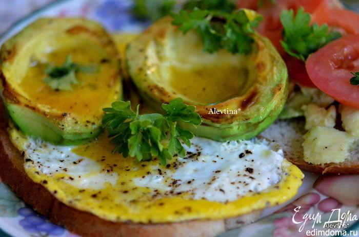Завтрак с авокадо. Вкусный, сытный и полезный завтрак. Отличного вам начала недели! #edimdoma #recipe #cookery #breakfast #morning #summer