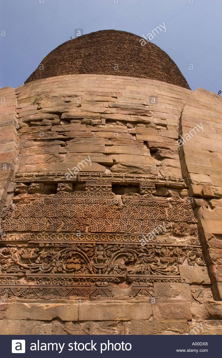 Floral Ornaments On Dhamekh Buddhist Stupa Ashoka King Era Sarnath Stock Photo, Royalty Free Image: 5622375 - Alamy