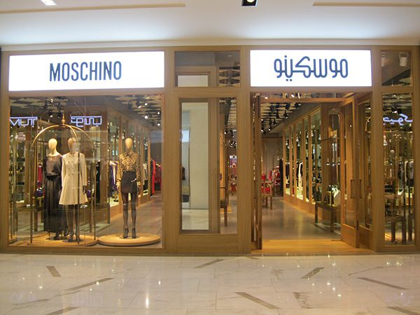 Moschino: new opening in Medio Oriente