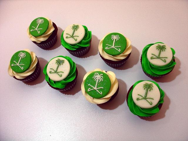 Saudi national day cupcakes