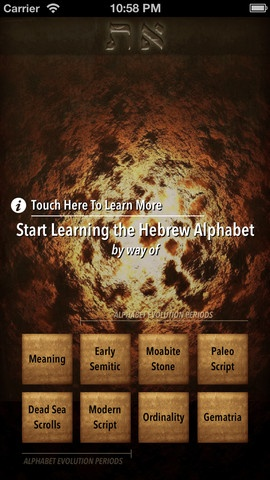 Top 5 iPhone Apps to Learn Hebrew | Appolicious mobile apps