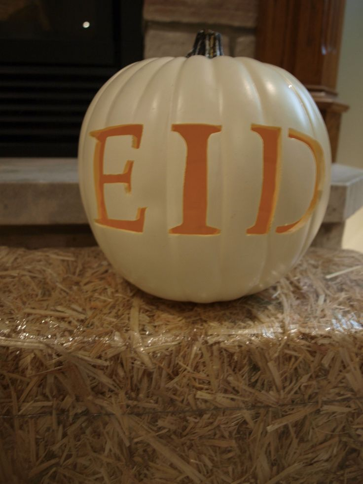 Fall in love with Eid- Ivory Eid Carved Pumpkin by EmbellishOccasions on Etsy