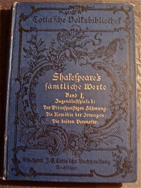 Books アンティーク洋書 古書天使の表紙の本シェイクスピア インテリア 雑貨 家具 Antique ¥2000yen 〆07月28日