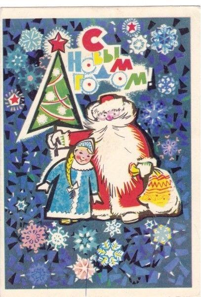 Художник А.Шмидштейн, 1967 г., Мин.связи СССР