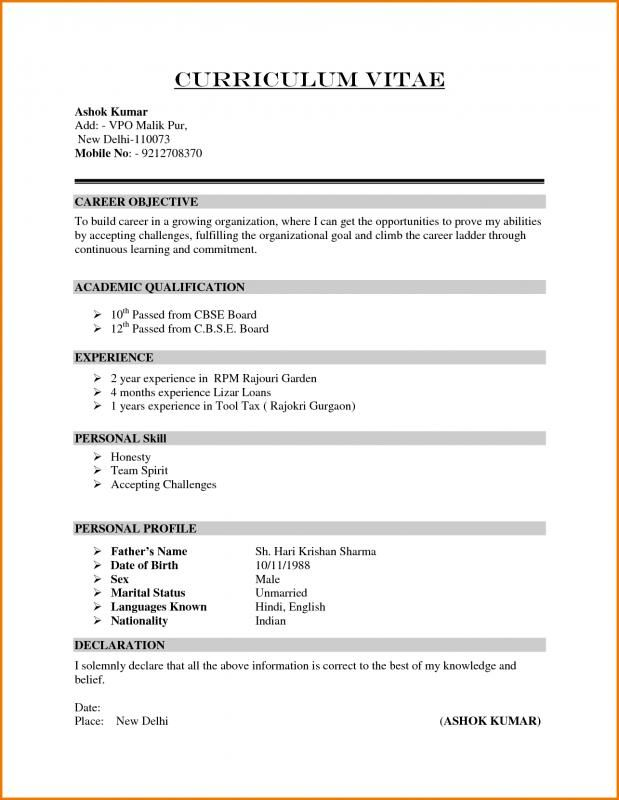 Scholarship Application Letter Basic Resume Cv Resume Sample Curriculum Vitae Examples