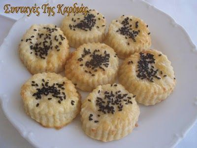 Cookies with cheese - Μπισκοτάκια με τυρί