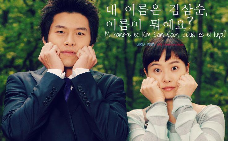 이름이 뭐예요 (irumi muo yeyo?) ¿Cuál es tu nombre en coreano? Diariamente iremos recopilando los nombres desde la letra A a la Z. En esta ocasión es el turno de la letra K. ¡Míralo aquí! http://www.corea.moda/2015/10/tu-nombre-en-coreano-letra-k.html