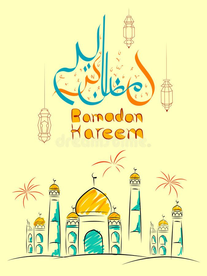 Ramadan Kareem Greetings In Arabic Freehand With Mosque