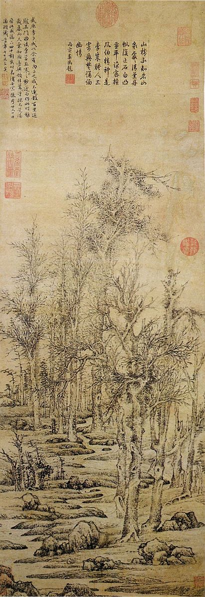 Wen Zhengming, China, Southern School Birth name	Wen Bi 文璧 Born	November 28, 1470 Died	March 28, 1559 (aged 88) Field	painting, calligraphy Training	Shen Zhou Movement	Wu School  Description	 Wintry trees after Li Cheng,hanging scroll,ink and light colors on paper 倣李成寒林図 紙本墨画  Date	Ming Dynasty(1542) 明代中期(嘉靖21年) Sourc...