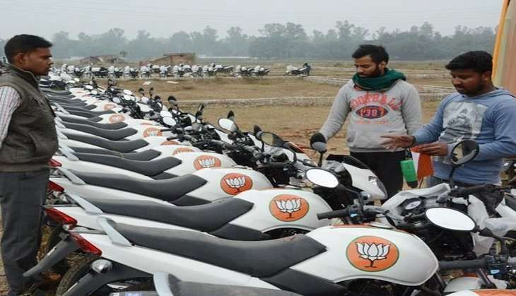 BJP Purchased Bikes after Notebandi