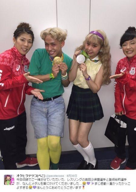 ぺこ&りゅうちぇると吉田選手、登坂選手(出典:https://twitter.com/pecotecooo)