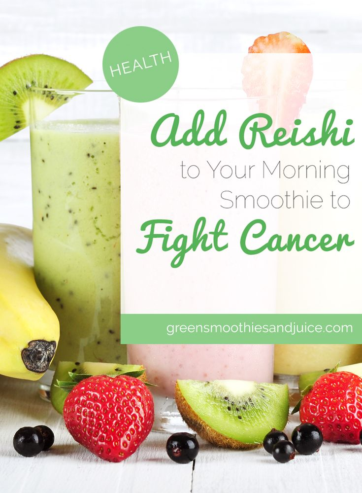 Reishi has the power to boost your immune system and protect from illness. It contains chemicals that fight against the formation of tumours and cancer.  #greensmoothies #healthtips #fightcancer