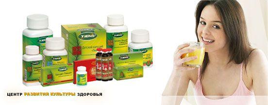 витамины от повышенного холестерина