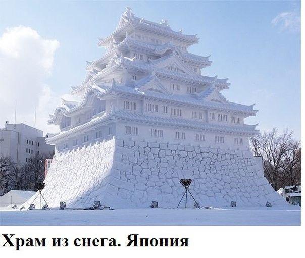 #любовь #новыйгод #отдых #счастье #туризм #путешествия #утро#зима