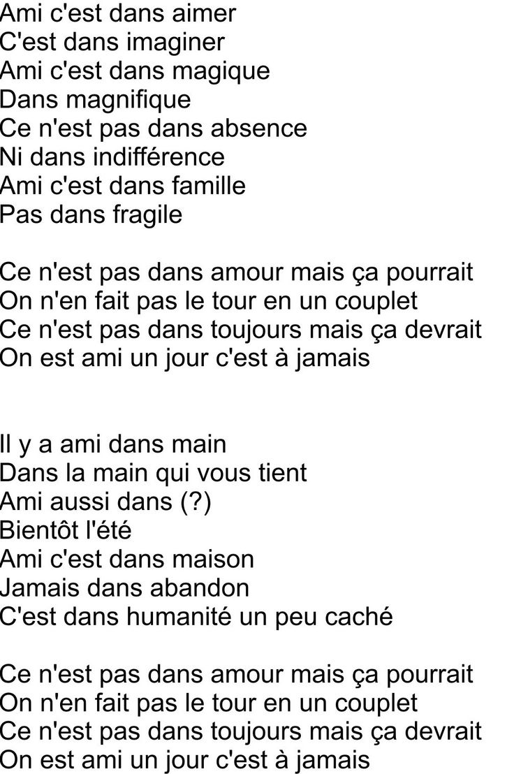 """Paroles De La Chanson """"amis Pour La Vie"""" Le Soldat Rose 2"""