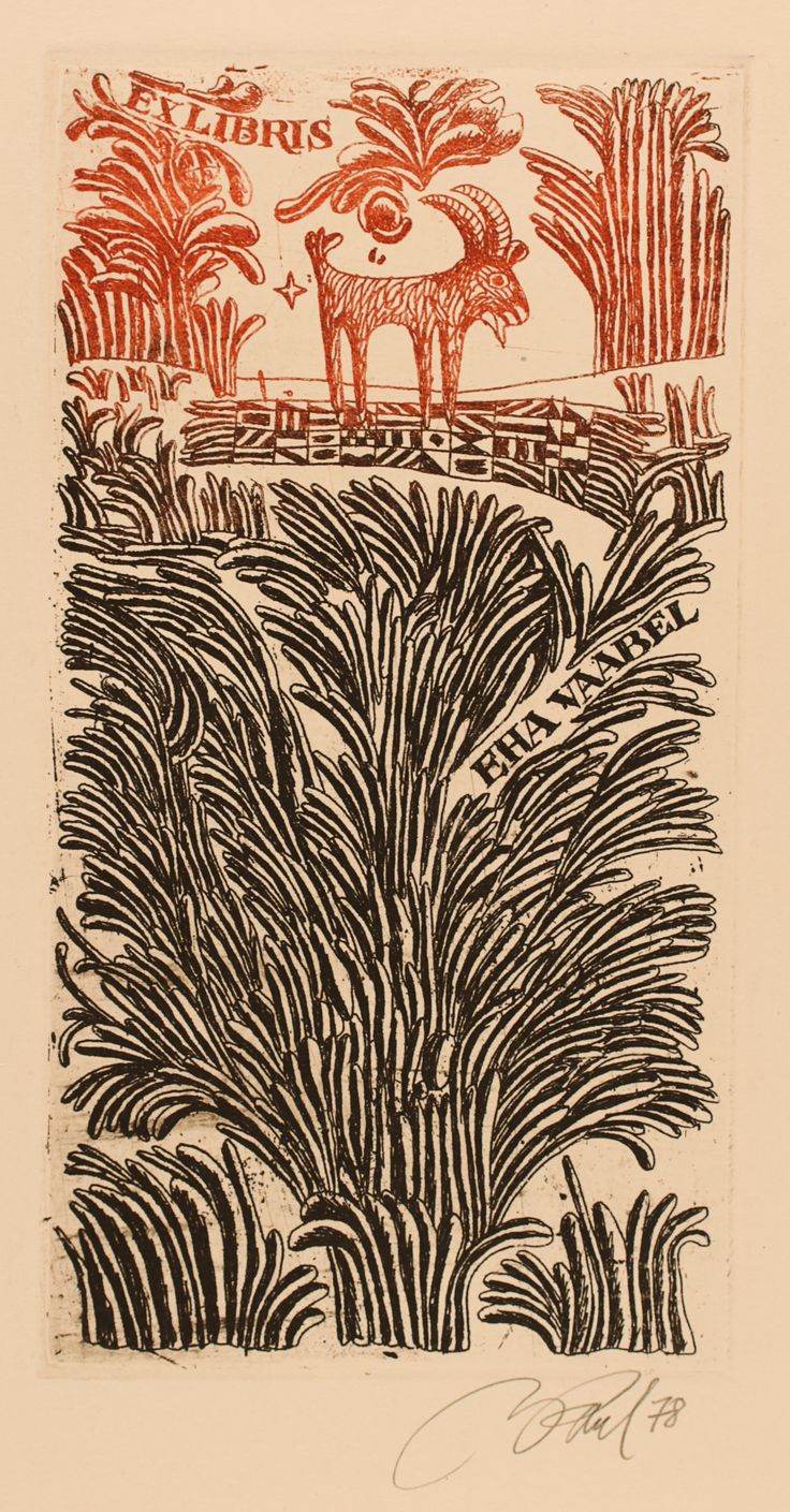 Illimar Paul, Art-exlibris.net