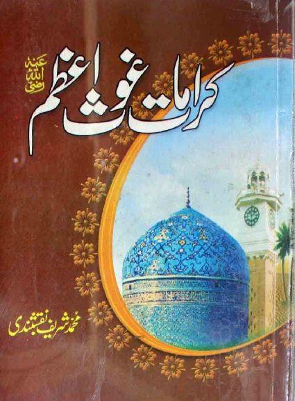 The book Karamat e Ghaus e Azam is a compilation of Karamat of Sheikh Abdul Qadir Jilani. He was a great scholar and saint. He is the founder of Qadri order