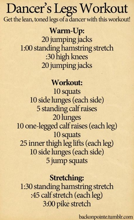 408 - How you can do it too!..... dancers legs workout...I may never have these legs but I want too! Click for At Home Leg Workouts
