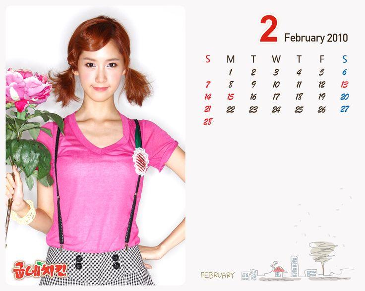 Snsd yoona calendar 2010 2th of February