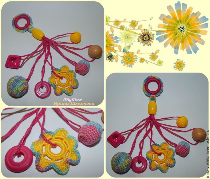 """Купить Развивающая игрушка """"Цветочек"""" - разноцветный, развивающая игрушка, тактильное развитие, тактильная игрушка"""