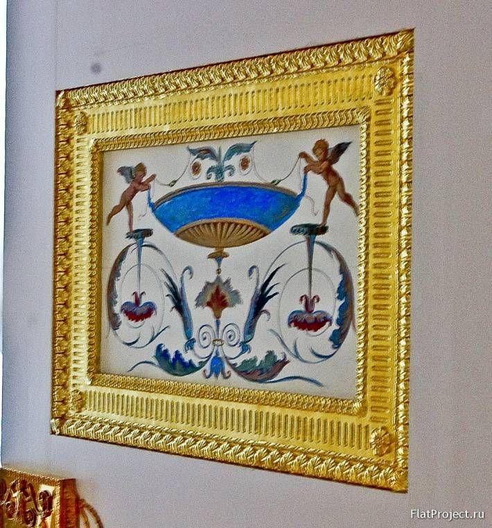 Арабесковый зал — фото 5