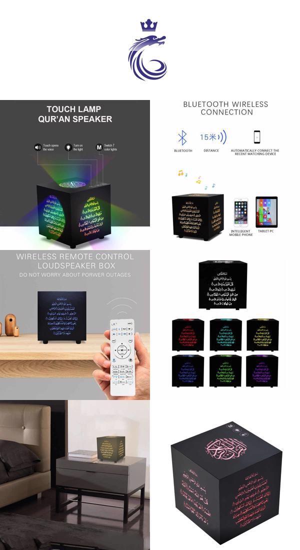 Sq 509 Bluetooth Night Light Touch Lamp Quran Speaker Islamic Quran Mp3 Player Touch Lamp Night Light Light Touch