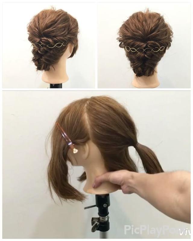 昨日postしたくるりんぱだけのミディアムまとめ髪動画✨ 1,横と後ろを分け耳より少ししたぐらいの髪を結びます 2,結んだ髪をくるりんぱします 3,横の髪を2番の上で結んでくるりんぱします 4,3番の毛先は2番のくるりんぱの中に入れます 5,余った髪を結びます 6,くるりんぱします 7,三つ編みを作ります 8,三つ編みの毛先を写真のように下に入れピン留めします Fin,崩したら完成です 参考になれば嬉しいです^ ^ #ヘア#hair#ヘアスタイル#hairstyle#サロンモデル#サロンモデル撮影#サロンモデル募集#撮影#編み込み#三つ編み#フィッシュボーン#ロープ編み #アレンジ#SET#ヘアアレンジ#アレンジ動画#アレンジ解説#香川県#高松市#丸亀市#宇多津#美容室#美容院#美容師#berry#ミディアム